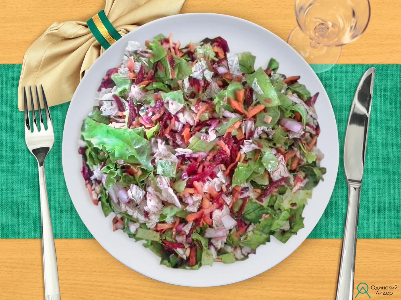 Салат корнеплоды с зеленью