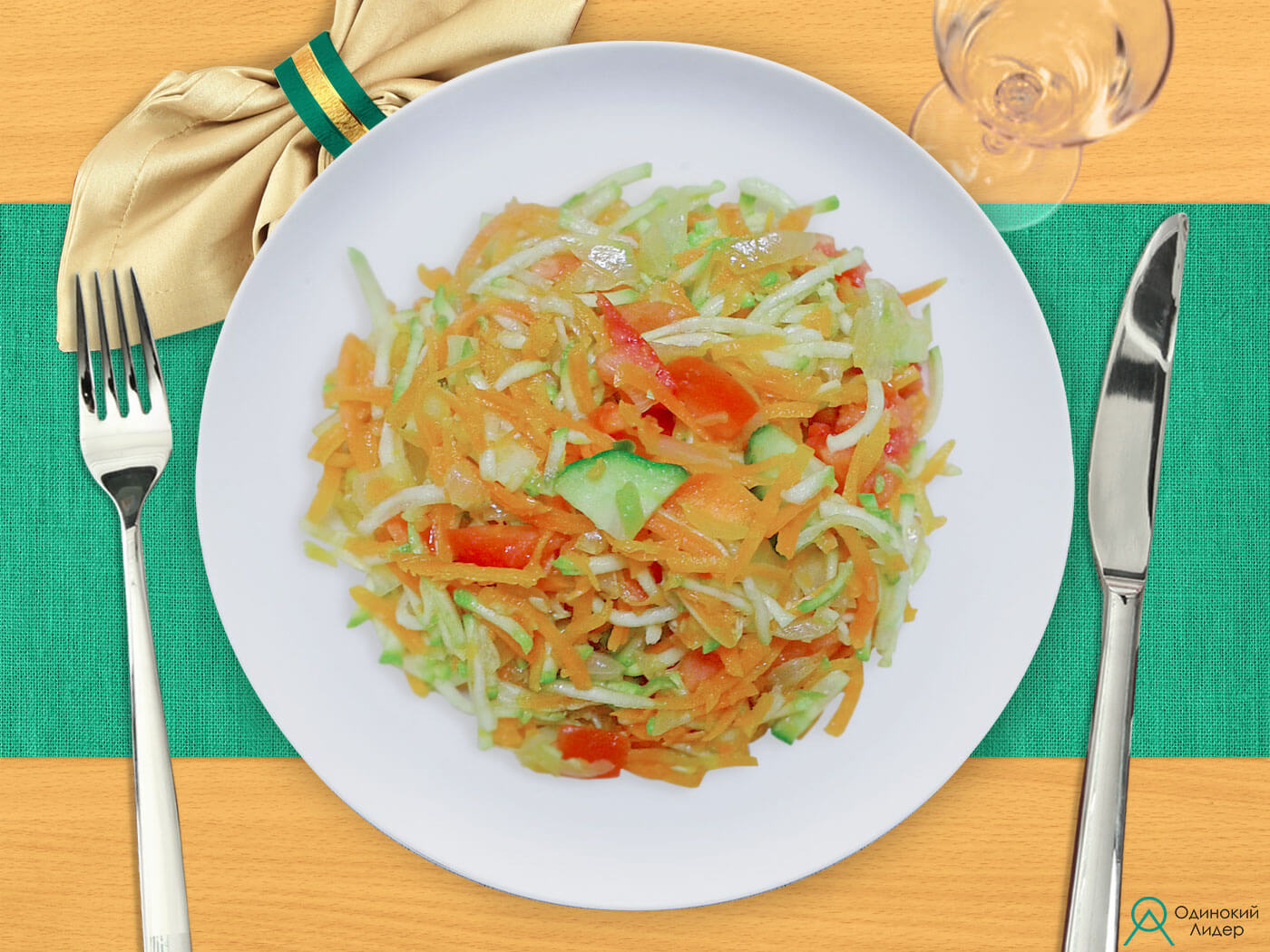 Овощной салат с кабачком