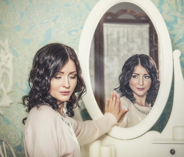 Я – Зеркало своей души