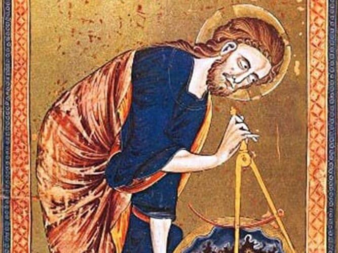 Библейский Циркуль которым Бог творил Вселенную и Человека